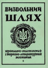 book-18340