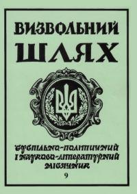 book-18342