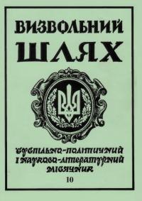 book-18343