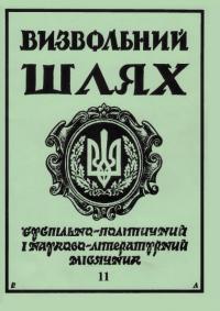 book-18345