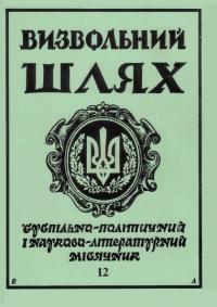 book-18346