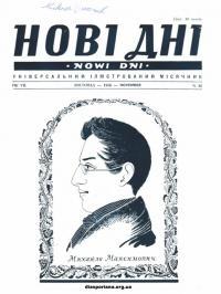 book-18347