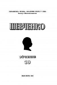 book-1835
