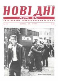 book-18350