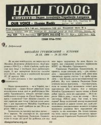 book-18356