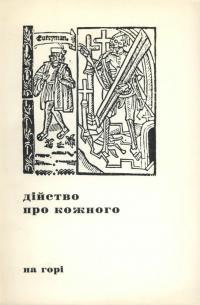 book-18360