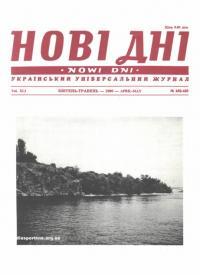 book-18364