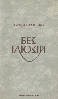 book-18372