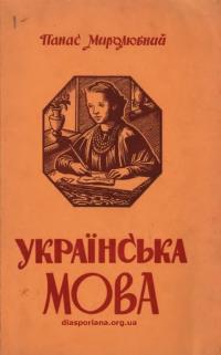 book-18373