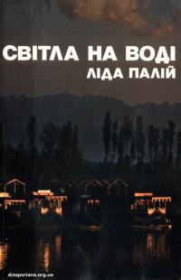 book-18377