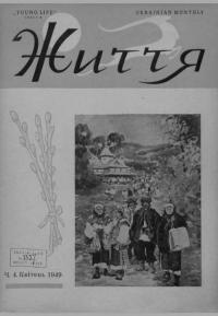 book-18382