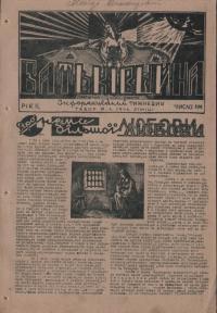 book-18391