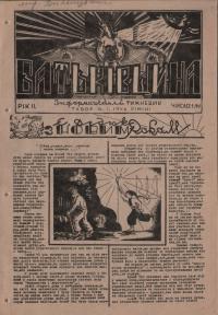 book-18392