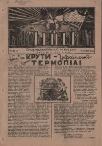 book-18394