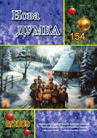 book-18414
