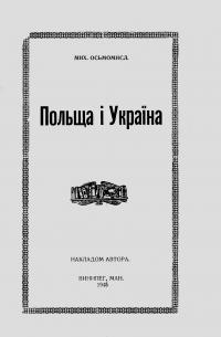 book-1842