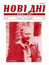 book-18420