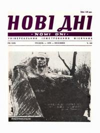 book-18421
