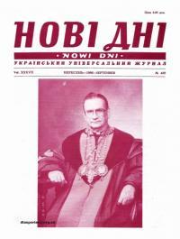 book-18422