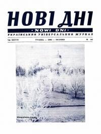 book-18425