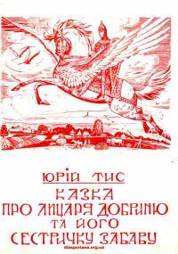 book-18438