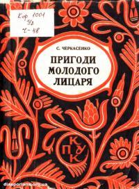book-18439