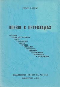 book-1844