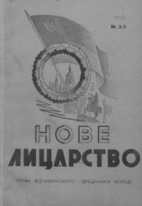 book-18448