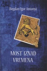book-18455