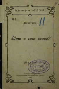 book-18461
