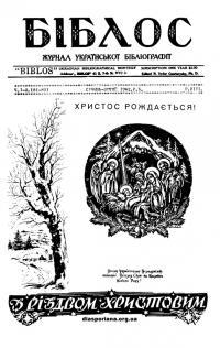 book-18466