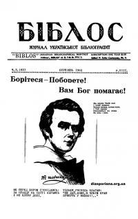 book-18467