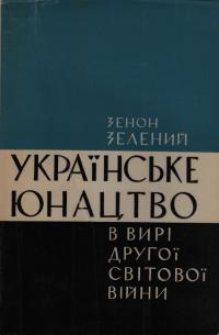 book-1848