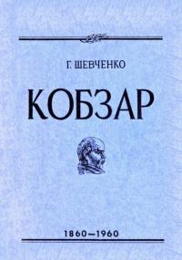 book-18482
