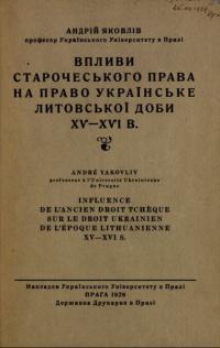 book-18483
