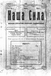 book-1850