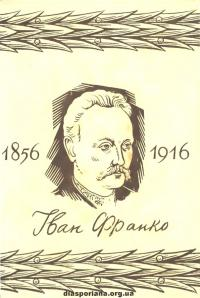 book-18509