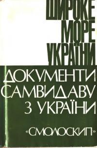 book-1851