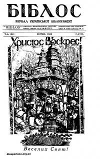 book-18512