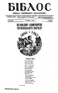 book-18513