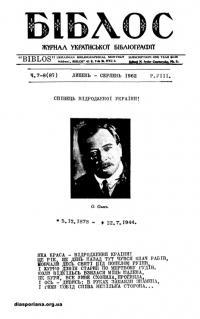 book-18515