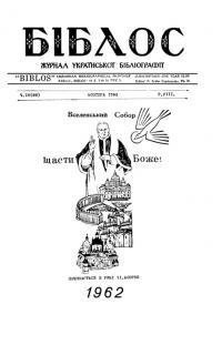 book-18517
