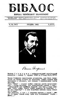 book-18519
