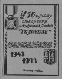book-1852