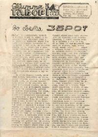 book-18520
