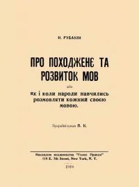 book-18524