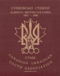 book-18527