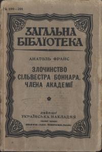 book-18536