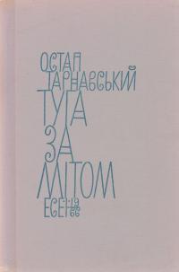 book-1854