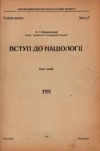 book-18540
